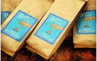 Kaffets Underbara Värld (2)