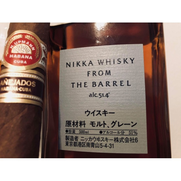 Cigarr och dryckesmatchning – Del 46